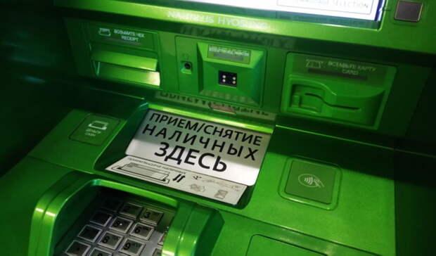 В Оренбурге мошенники обманным путем выманили у медсестры 97 тыс. рублей