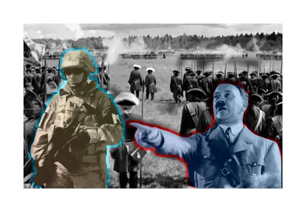 Самые сильные исторические враги России