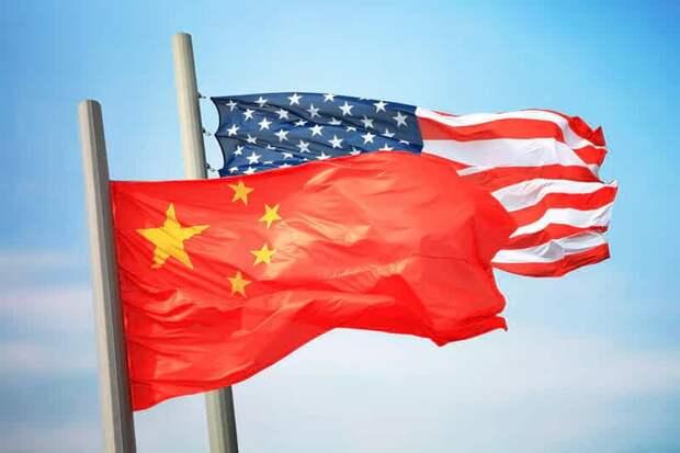 В США предрекли Китаю судьбу Балкан - Cursorinfo: главные новости Израиля