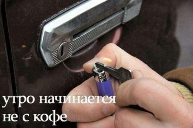 1474381840_1474276070_autoprikoli_25