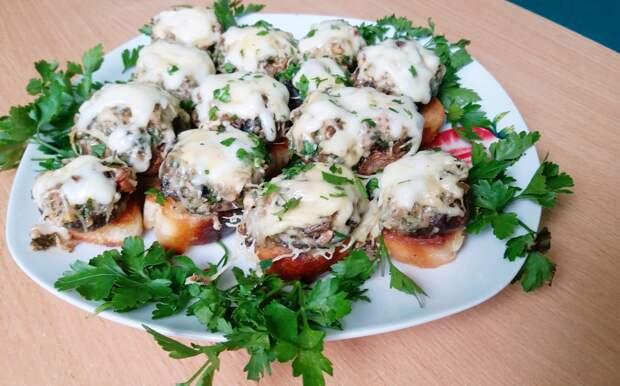 Фаршированные грибочки орешками и соленым сыром на гренках