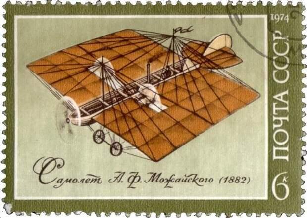 Вся правда о том, что русские на самом деле изобрели первыми изобретения, первые в мире изобрели, русские изобретатели, фото