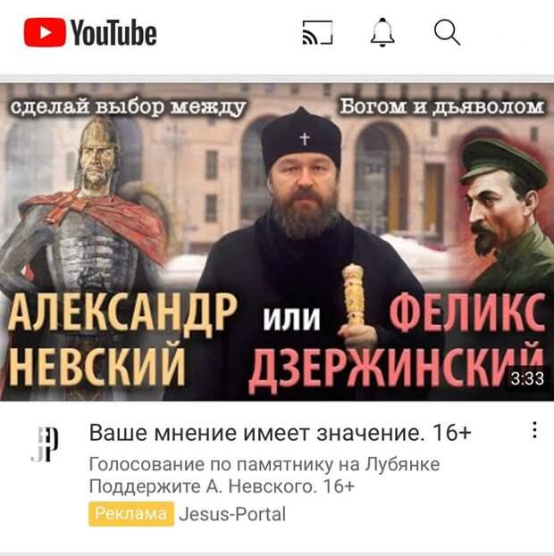 «Радетели за русский народ» против Дзержинского и народа