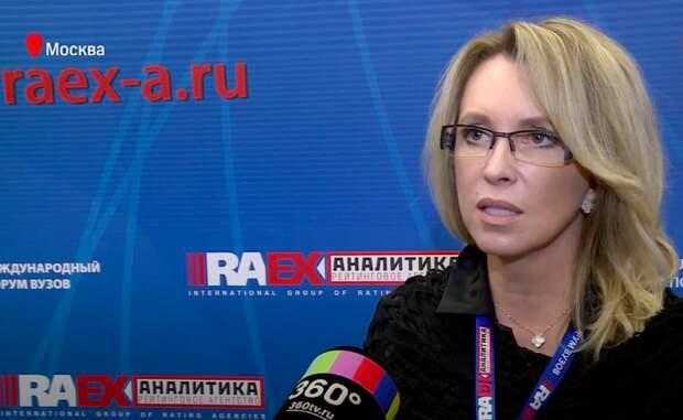 МГОУ поднялся на 65-е место в рейтинге лучших вузов России