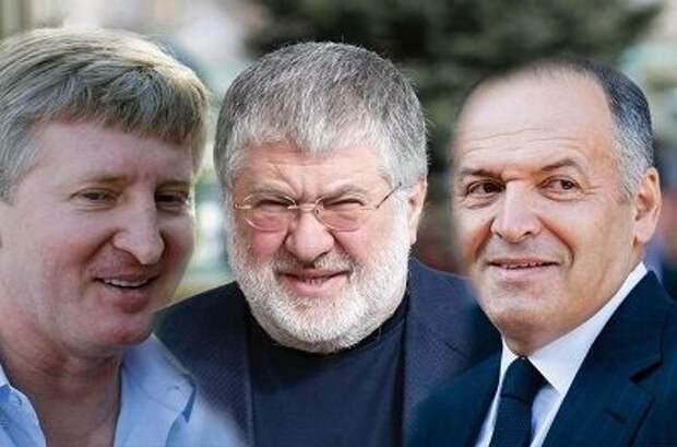 Почему Запад ополчился на украинских олигархов