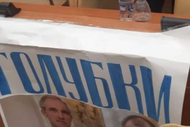 В Заксобрании Ульяновской области подрались коммунисты и единороссы
