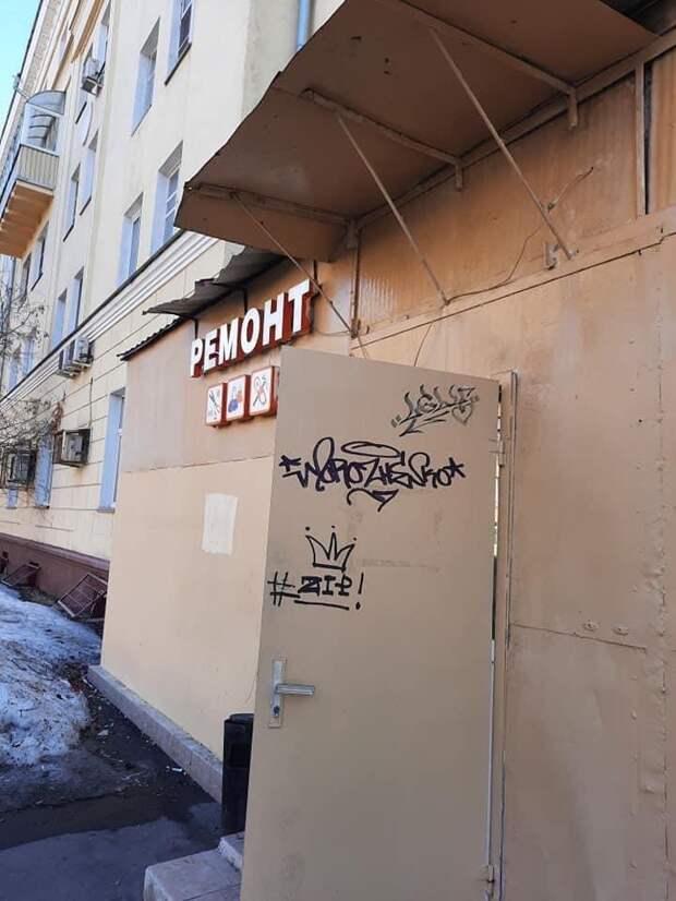Вандализм в Бабушкинском взят на особый контроль – управа