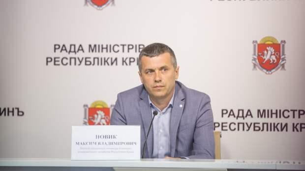 Максима Новика освободили от должности первого заместителя министра ЖКХ Крыма