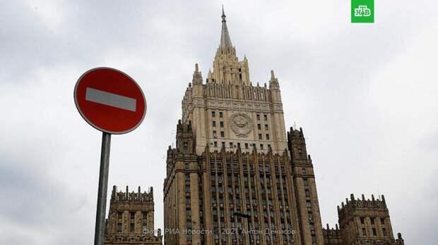 МИД: 10 сотрудников дипмиссии США должны покинуть РФ до 22 мая