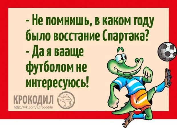 https://pp.vk.me/c626217/v626217611/228f2/29tWbpkHowU.jpg