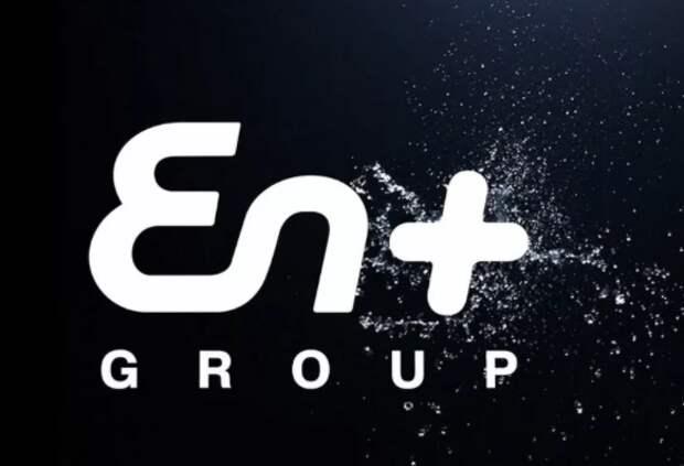 En+ Group намерена сократить минимум на 35% выбросы парниковых газов к 2030 году