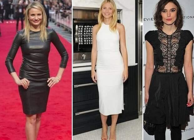 Типы женских фигур: как подобрать одежду