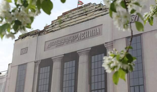 Негусто: Озвучены планы построительству Домов культуры вНижнем Новгороде