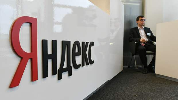"""""""Яндекс"""" устранил сбой, на который пожаловались пользователи"""