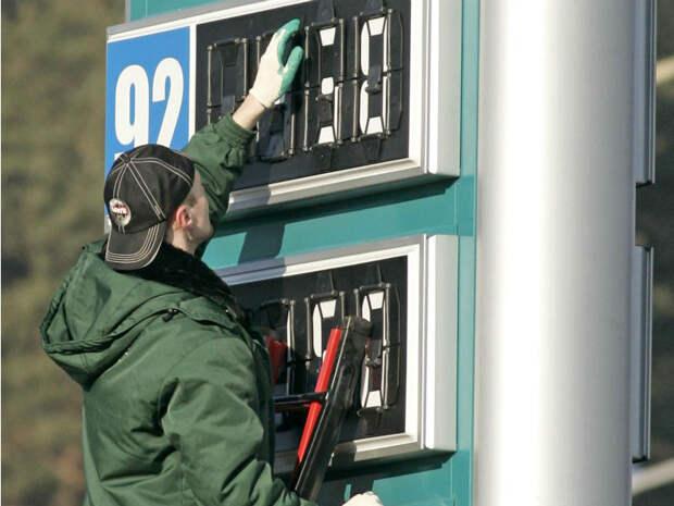 В Украине начали расти цены на бензин - Новости компании - Информационная служба портала Укрбизнес - Укрбизнес