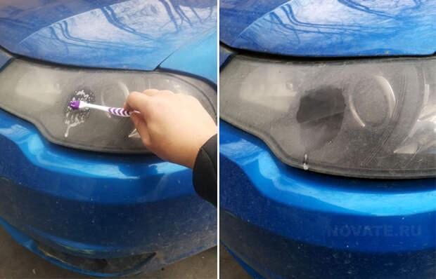 Круговыми движениями втирайте пасту зубной щеткой в стекла фар.