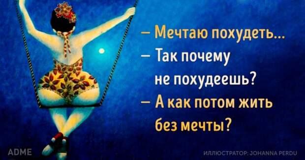 Давайте небесить Вселенную