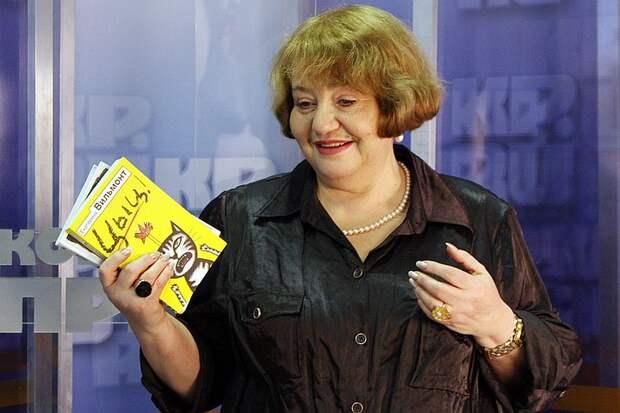 Не любили мэтры, но любил народ: умерла автор детективов Екатерина Вильмонт