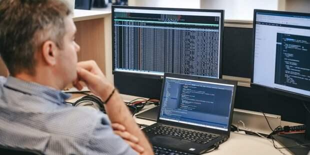 Эксперты отметили защищенность системы ДЭГ от взломов и фальсификаций. Фото: Е. Самарин mos.ru