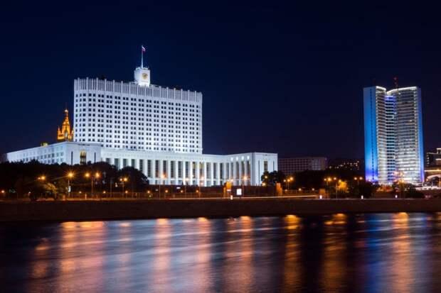 Всемирный банк рекомендовал правительству России давать бедным гарантированные выплаты