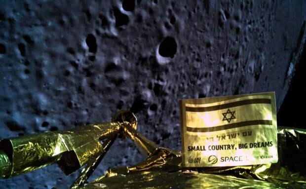 Первый частный луноход Израиля потерпел крушение при посадке