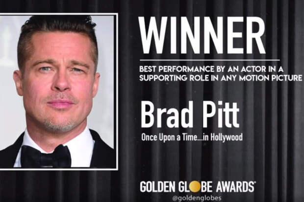 Брэд Питт объяснил отсутствие своей мамы на церемонии вручения «Золотого глобуса»