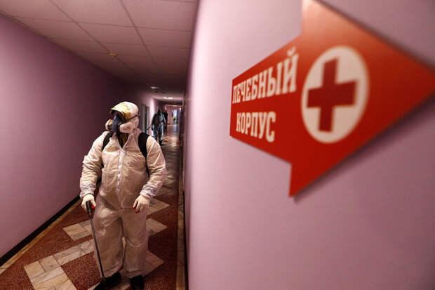 Первый в России обсерватор для больных с COVID-19 закрывается