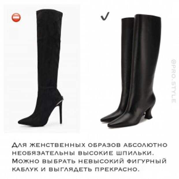 pro.style_131379543_142199794097962_3111502033995405576_n