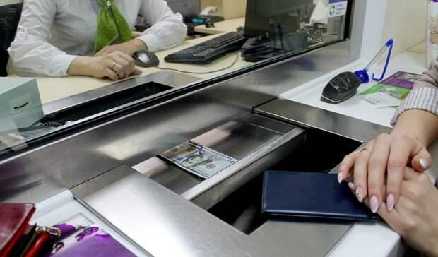 ВТатарстане установили новый минимальный потребительский бюджет