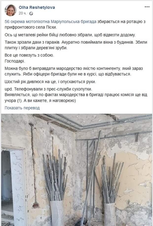 Не заплатите - значит дома лишитесь: ВСУ «сажают» на деньги людейв Донбассе