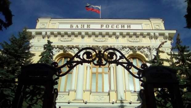 Центробанк исключил риски отключения России от SWIFT