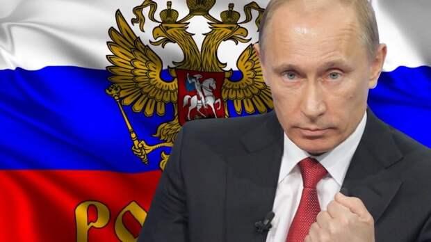 Обращение к Путину: дальше так продолжаться не может!