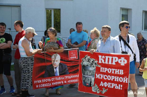 КПРФ вТюменской области оказалась богаче других партий
