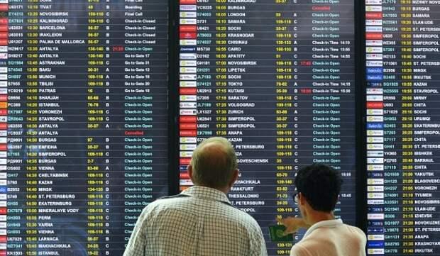 Компания «Аэрофлот» прекратила продажу билетов на рейсы в Турцию на июнь за исключением двух рейсов в неделю