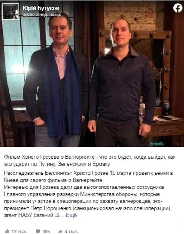 ЧВК имени Семенченко. Зачем Зеленскому покрывать Порошенко