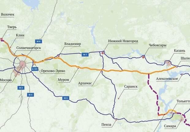 Строительство платной скоростной трассы от Москвы до Казани