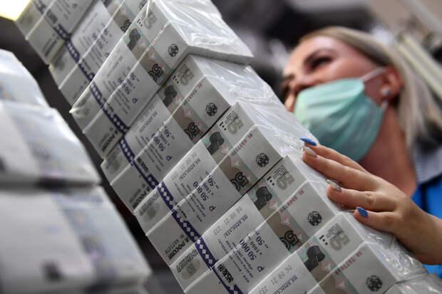 По 100 тысяч рублей. В России разыграют призы среди вакцинированных