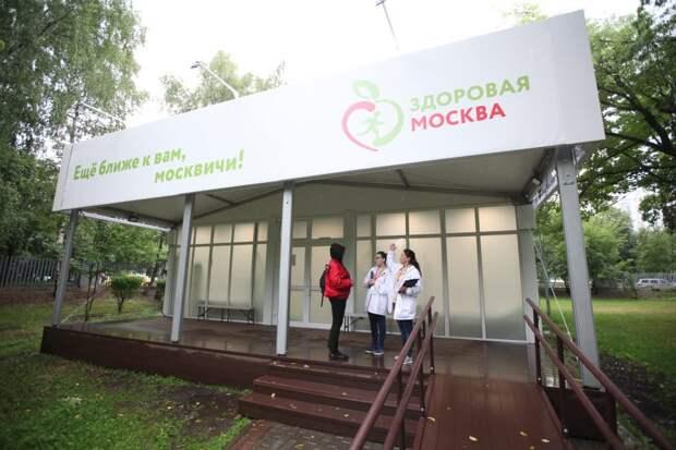 Павильон в Лианозове/Роман Балаев