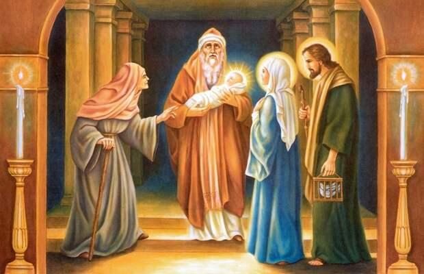 сретение господне история праздника