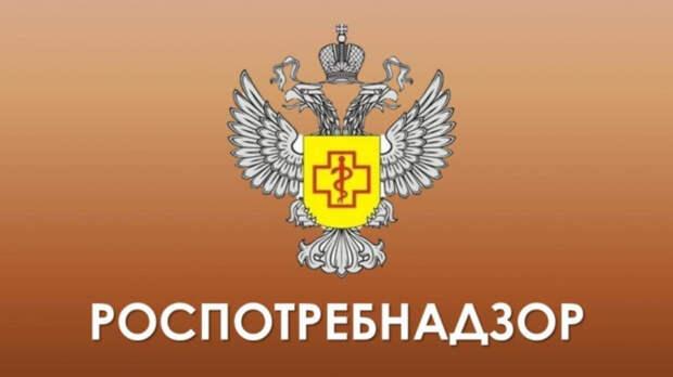 Роспотребнадзор не допустил широкого распространения коронавируса в России