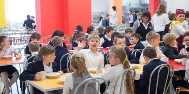 ВЦИОМ: Большинство москвичей удовлетворены качеством питания в школах. Фото: mos.ru