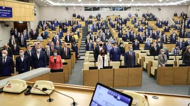 Депутаты внесли в ГД законопроект о приоритетных местах в детсадах для детей педагогов
