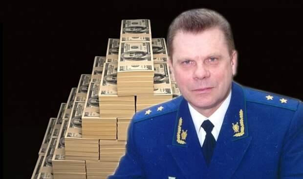 Экс-прокурора Прикамья, на счетах которого нашли полмиллиарда рублей, освободили от наказания Коррупция, Прокурор, Новости, Негатив