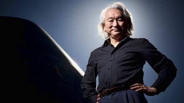 Известный физик рассказал, что ждать человечеству в ближайшие двадцать лет