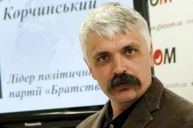 Корчинский пожаловался на слишком хорошую жизнь в Крыму и призвал Киев как-нибудь навредить