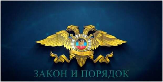 Правоохранители предупреждают  об активизации мошенников, обещающих ускорить оформление паспортов ДНР и РФ