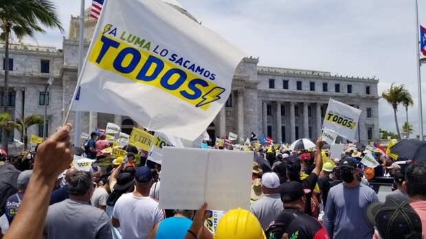 Пуэрториканцы выступили против грабительской приватизации энергетического сектора