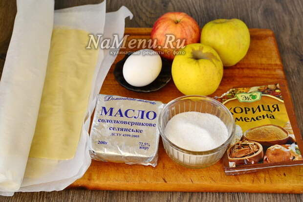 Ингредиенты для приготовления пирожков с яблоками