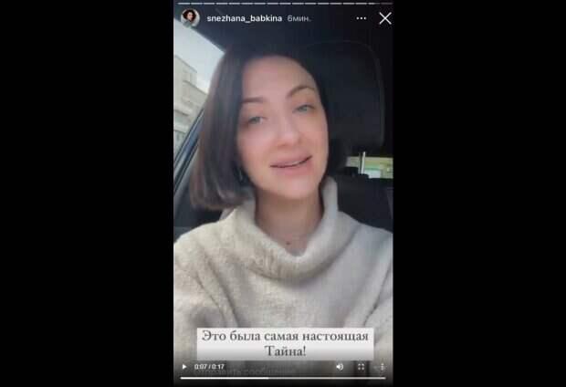 Жена Бабкина раскрыла неожиданную правду о тайном венчании, когда они были еще несвободны: фотодоказательство