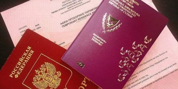 Кто из известных россиян владеет «золотым паспортом» Кипра